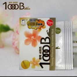 韩国1000B illion 人参蚕丝面膜保湿补水去黄胶原 蛋白正品