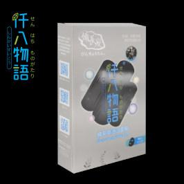 1000B仟八物语备长炭面膜控油 去黑头 去黄 泡泡 深层清洁 正品