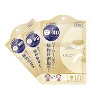 日本LITS凛希赋活新生系列植物干细胞局部护理面膜1片*3