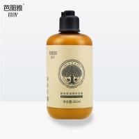 芭图雅摩洛哥护发素修复干燥枯毛躁分叉柔顺头发根护理受损滋润补水疗素