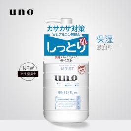 日本资生堂UNO吾诺男士保湿润肤乳160ml保湿滋润须后护理