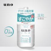 日本资生堂UNO吾诺男士温和润肤乳160ml须后护理温和滋润