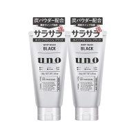日本资生堂UNO/吾诺活性炭控油洗面奶130gx2支男士保湿去黑头
