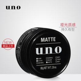 资生堂UNO/吾诺 哑光立体定型发蜡80g男士发蜡