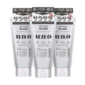 日本UNO/吾诺活性炭控油洗面奶130gx3支清爽去黑头
