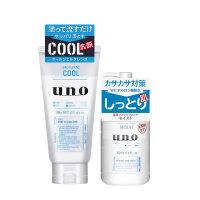 日本资生堂UNO/吾诺男士洗面奶补水保湿控油深层清洁套装