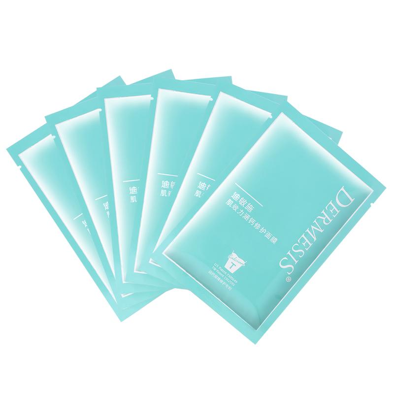 迪敏施 肌致力涵钙修护面膜6片装 调理修护 水润光泽
