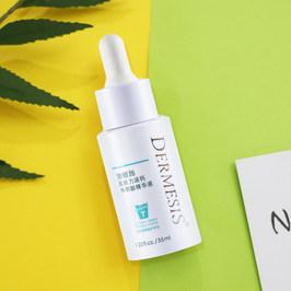 迪敏施肌致力涵钙传明酸精华液35ml保湿修护改善肤色滋润肌肤
