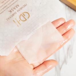 GD-11/纪蒂韩国进口冻干粉面膜精华收缩毛孔