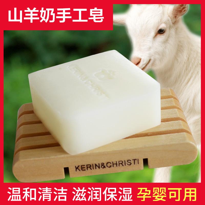 凯琳斯蒂山羊奶皂精油竹炭手工皂天然保湿洁面洗脸洗澡男女蜂蜜香皂3块装