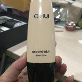 OHUI欧蕙精华保湿隔离霜SPF20绿隔 粉隔40ML 韩国