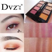 dvz朵色眼影盘八色防水持久哑光化妆品护肤品彩妆全套装正品专柜