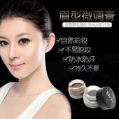dvz朵色眉膏防水持久修容棒化妆品彩妆护肤品套盒全套装正品专柜