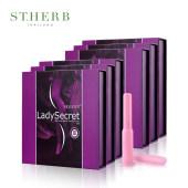 圣荷ladysecret正品 女性私处护理凝胶滋润保养 私密处洗液6盒装