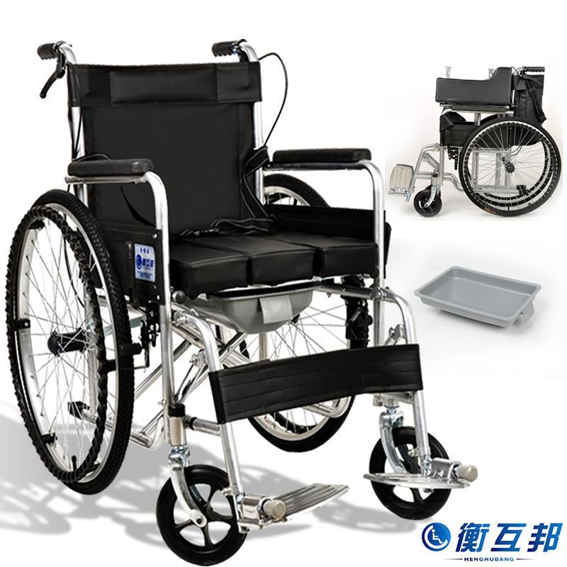 衡互邦轮椅折叠轻便带坐便老人老年人便携残疾人轮椅车手推代步车