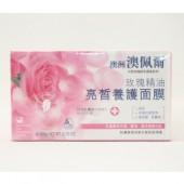 澳佩尔 玫瑰精油亮皙养护面膜200g