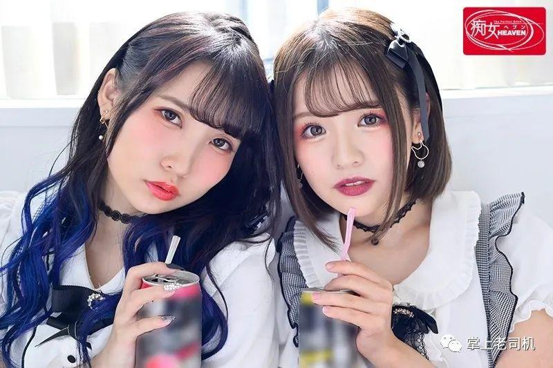 """""""地雷女""""视觉PUA,番号CJOD-289"""