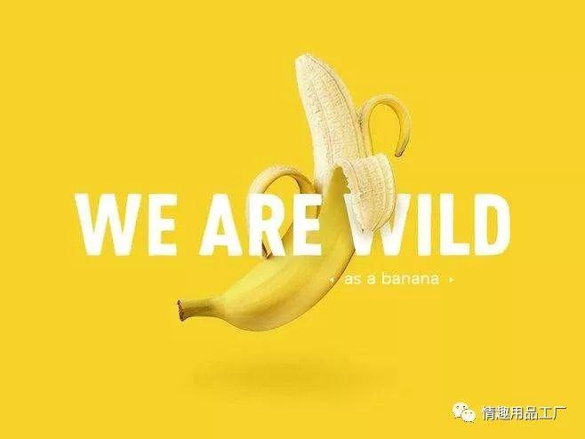 Banana水果造型女用性玩具,如何优雅的用小香蕉自慰?