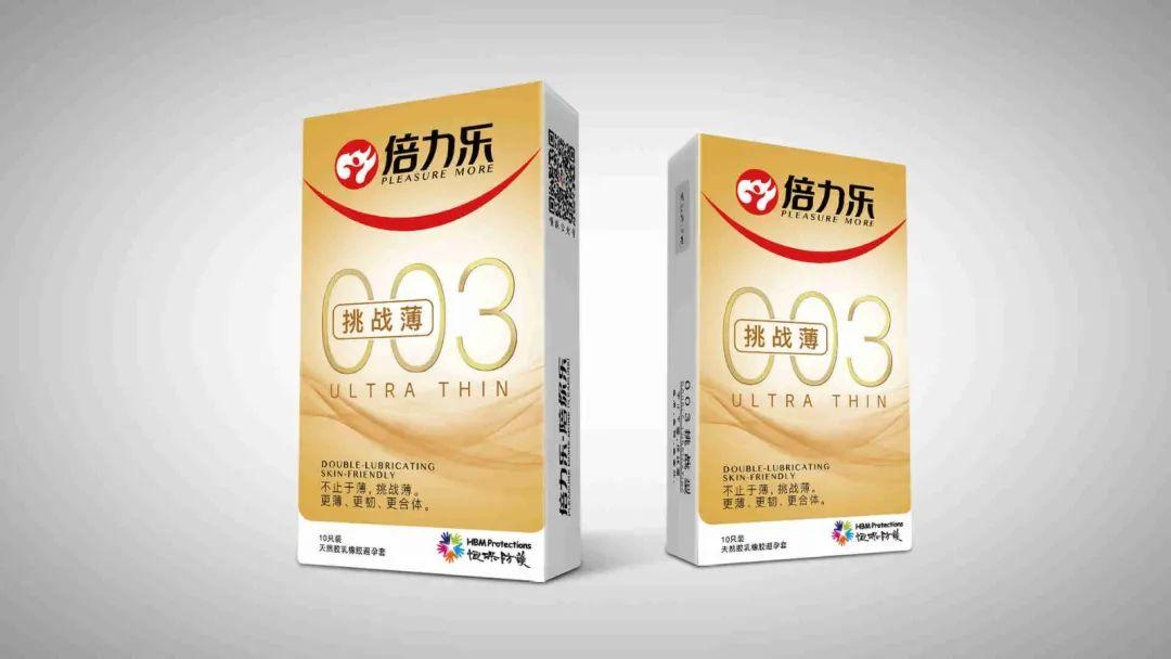 倍力乐避孕套会劣质吗?倍力乐有哪些避孕套值得推荐