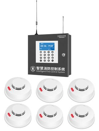 烟雾报警器商用无线烟感探测器火灾消防系统3c认证联网远程控制器