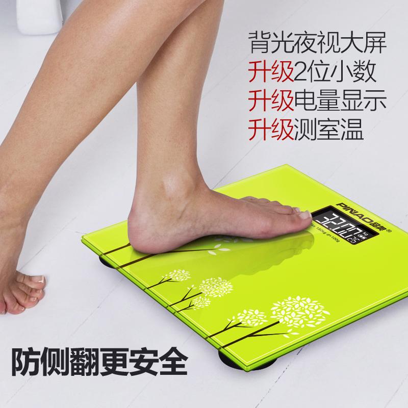品奥电子称电子秤体重秤家用成人精准人体秤减肥称测体重计女生器