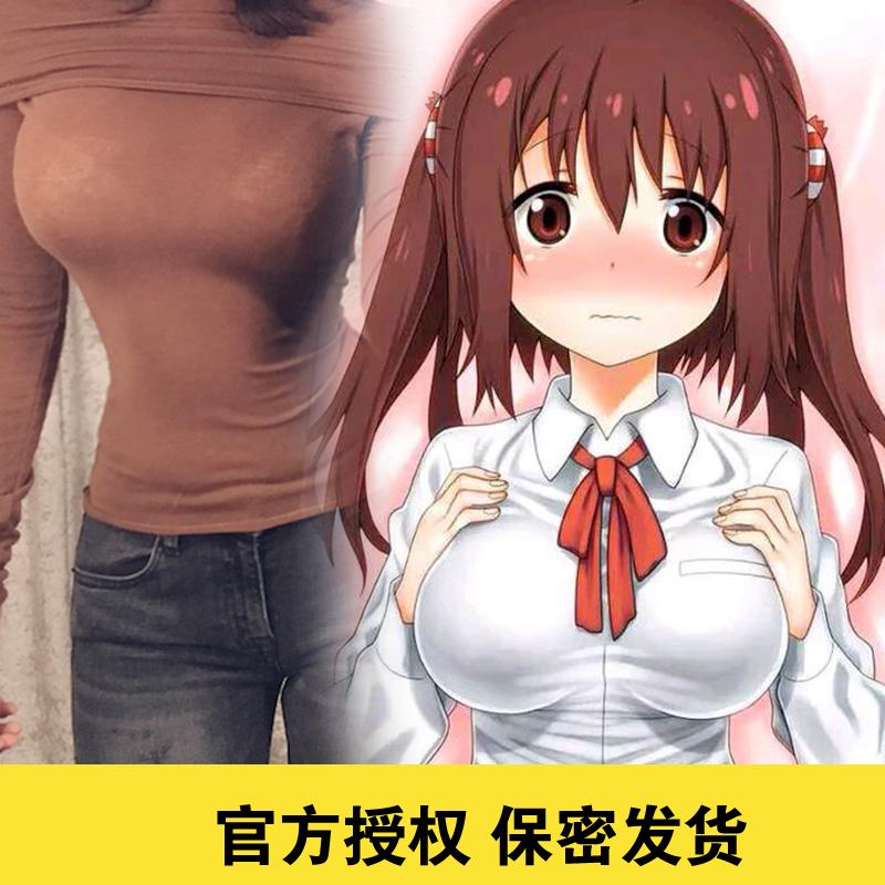 泰妖国圣男女丰胸神器乳霜产品胸部精油贴女增大丰乳房纯正品增大