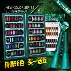 绿森林甲油胶套装美甲店开店专用日本植物2020年新款蔻丹持久大套