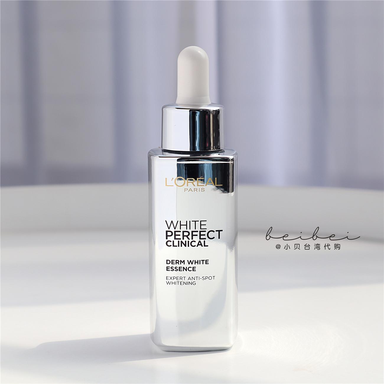 白成一道光丨欧莱雅光子瓶科研致白祛斑精华30m l烟酰胺美白淡斑