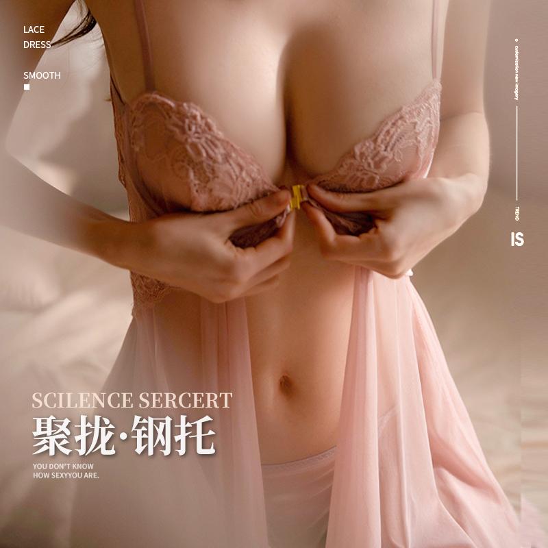 性感睡衣女网纱透视睡裙骚制服激情套装床上诱惑透明调情吊带薄款