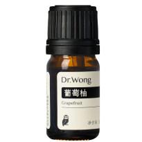 葡萄柚单方精油 清甜愉悦 提振减压 激励循环紧致 黄药师Dr.Wong