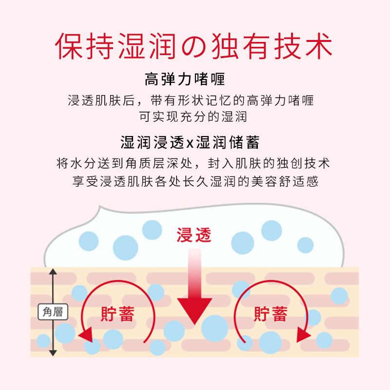 资生堂水之印五合一保湿面霜乳液补水滋润清爽不油腻霜乳睡眠面膜