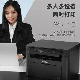 佳能MF113w无线wifi激光打印机一体机办公复印扫描家用网络多功能三合一小型商用黑白A4身份证件学生作业112