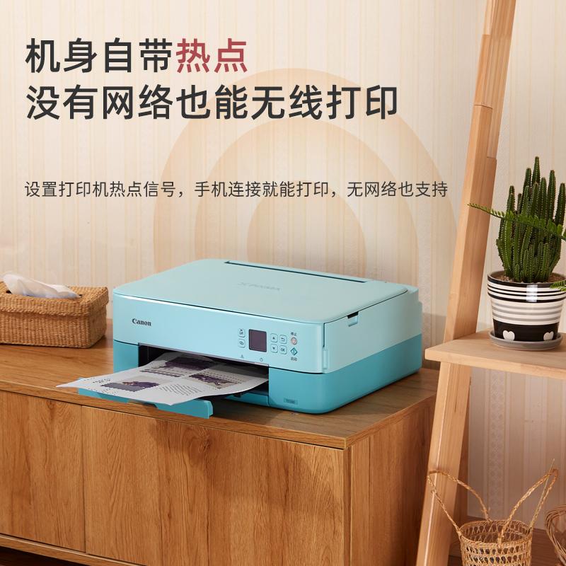 佳能ts5380打印机无线家用复印一体机小型a4彩色照片喷墨家庭学生手机连接蓝牙激光扫描件TS5080wifi相片迷你