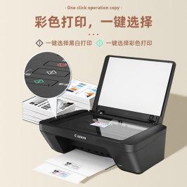 佳能MG2580s打印机家用小型无线连接彩色喷墨A4复印扫描学生家庭作业一体机黑白2400手机wifi迷你多功能办公