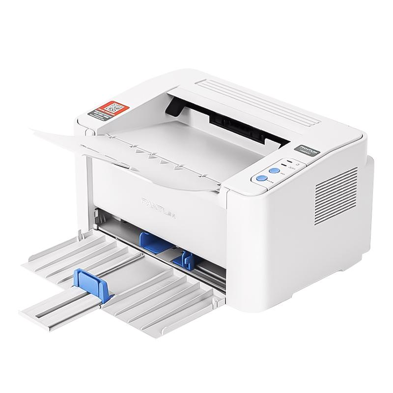 奔图P2206NW黑白激光打印机无线wifi手机连接打印机迷你家用小型商用办公a4家庭学生办公室商务用