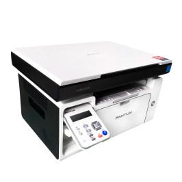 奔图M6203黑白激光打印机复印扫描一体机复印件办公商用三合一打印家用小型办公室用商务