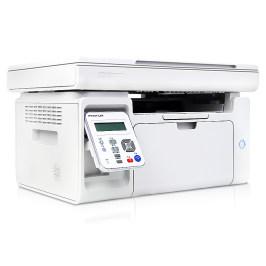 奔图旗舰店m6202nw黑白激光打印机复印扫描一体机手机无线wifi家庭学生用办公室家用小型a4商用多功能三合一
