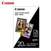 Canon/佳能 瞬彩原装照片纸 ZP-2030