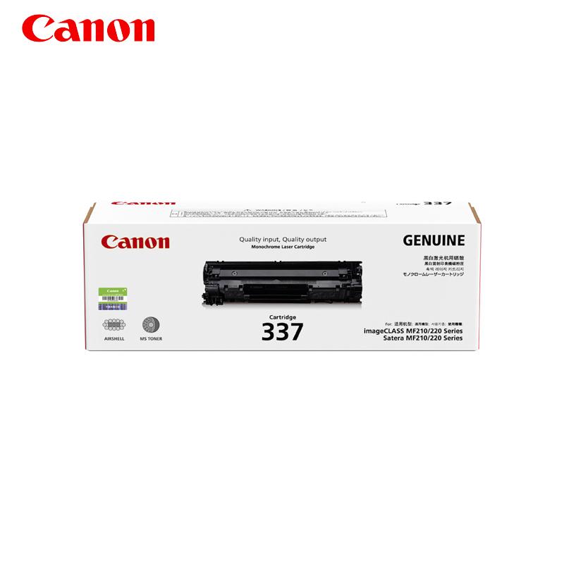 佳能/Canon硒鼓CRG337/CRG337VP(适用MF249dw/MF246dn/MF236n/MF243d/MF233n/MF232w/MF229dw/MF226dn等)