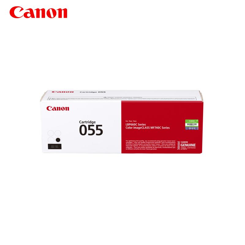佳能/Canon硒鼓CRG055/CRG055 H系列(适用MF742Cdw/MF746Cx/LBP663Cdw/LBP663Cdn/LBP664Cx)