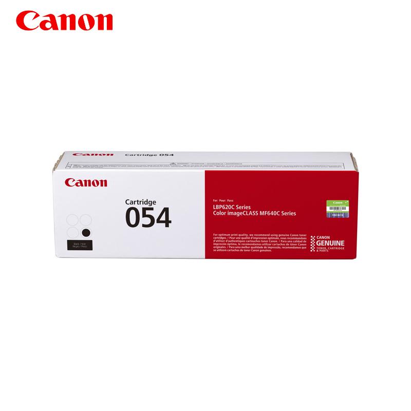 佳能/Canon硒鼓CRG054/CRG054 H系列(适用MF641Cw/MF643Cdw/MF645Cx/LBP621Cw/LBP623Cdn/LBP623Cdw)