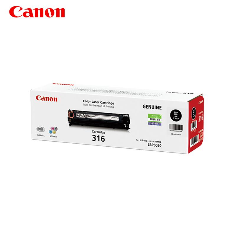 佳能/Canon硒鼓CRG316系列(适用LBP5050/LBP5050N等)