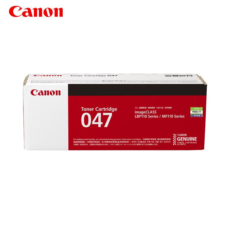佳能/Canon感光鼓CRG049 墨粉CRG047(适用LBP112/LBP113w/MF112/MF113w )