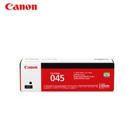 佳能/Canon硒鼓CRG045/CRG045 H系列(适用MF635Cx/MF633Cdw/MF631Cn/LBP613Cdw/LBP611Cn)