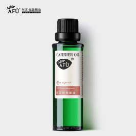 阿芙AFU精油玫瑰果油