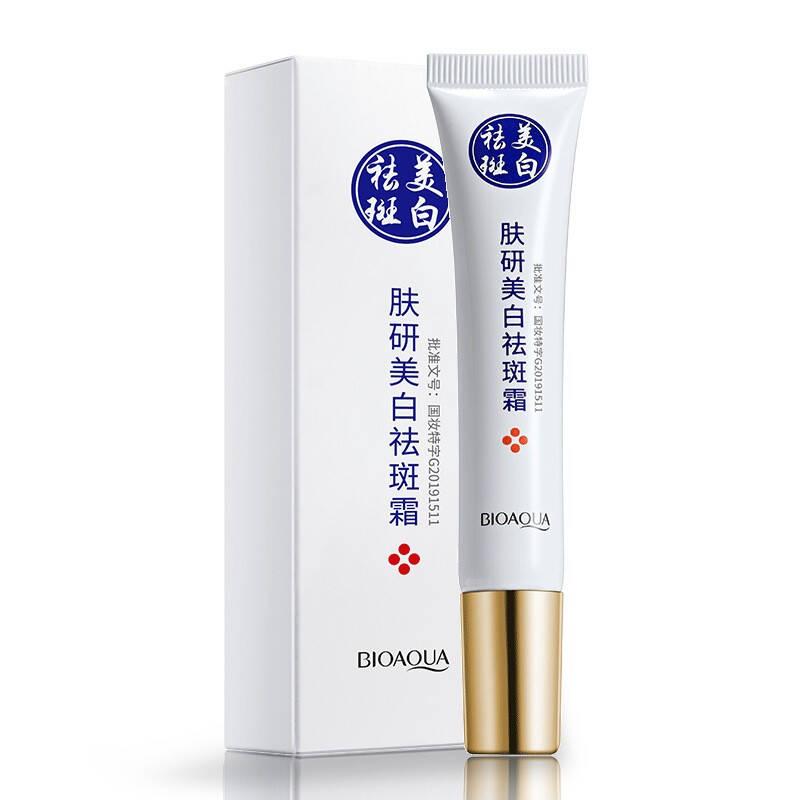 肤研补水保湿控油美白祛斑霜