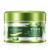 安安金纯 A'Gensn橄榄油祛斑美白霜