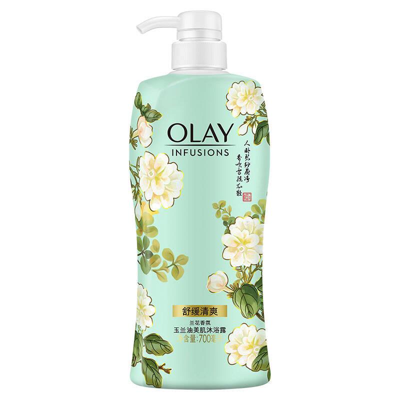 玉兰油Olay无皂基沐浴露限量版少女花漾瓶