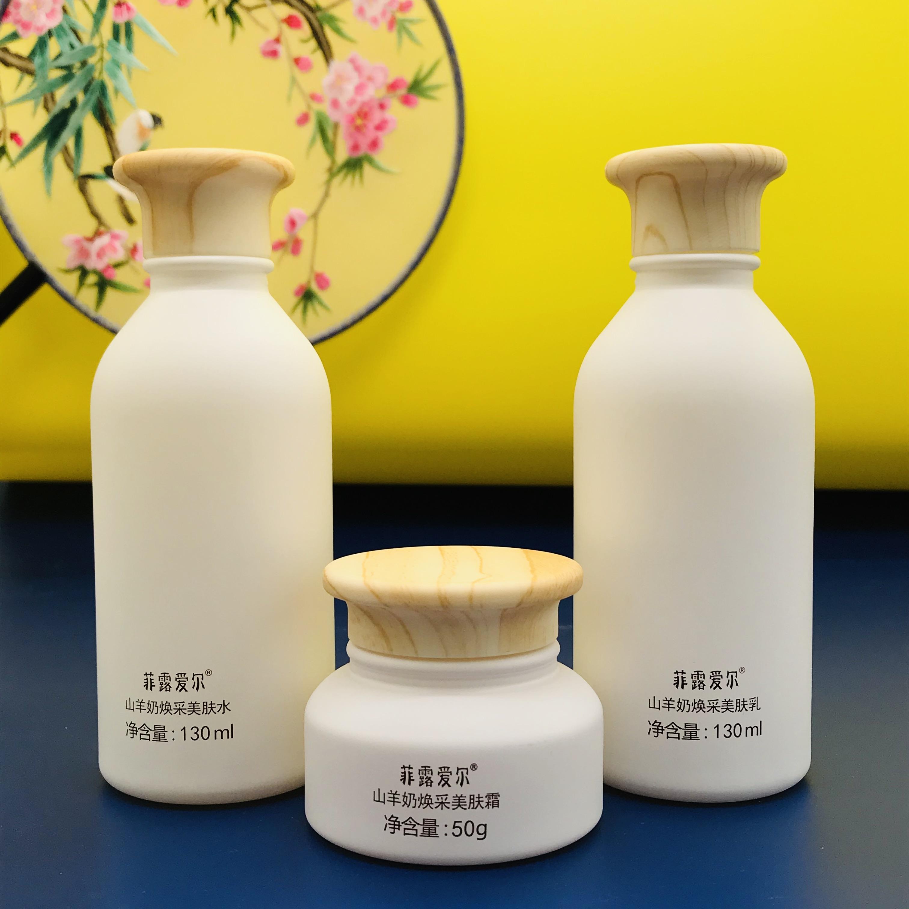 益盛汉参化妆品 专柜正品菲露爱尔山羊奶焕采3件组合奢莲化妆品