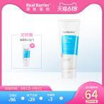 Real Barrier/丽欧蓓莉清洁保湿洁面乳150g敏感肌洗面奶官方正品